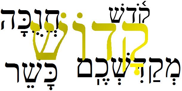 brit hadasha en hebreo pdf free